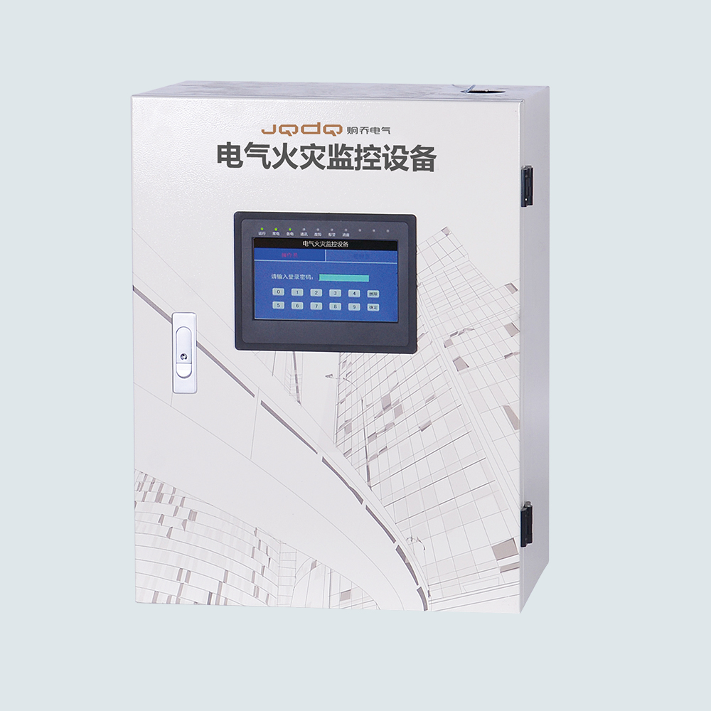 title='JQ-DF86A電氣火災監控設備'